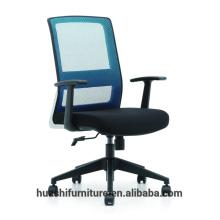 X1-01BE-MF Computer Stuhl mit langlebigem Design