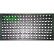Outdoor LED Display Module, P14 RGB (LS-O-P14)