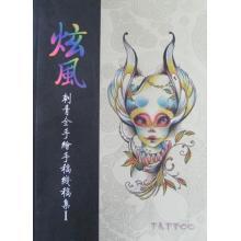 Zachodni styl tatuaż książki 1