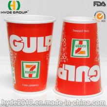 12oz Disposable Cold Drink Paper Cup (12 oz)