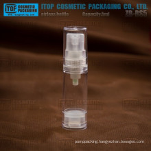 ZB-BS5 5ml all clear natural single layer for sample products small airless bottle 5ml