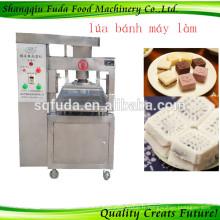 Meilleur prix machine de traitement de gâteau de glaçons machine à gâteau en couches