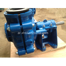 3 / 2D-HH High Head Mining Duty Pump