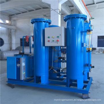 NG-18014 PSA-Stickstoff-Gasgenerator