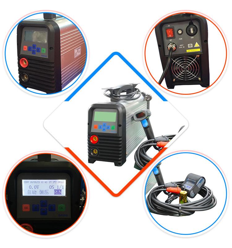 Electrofusion Machine DPS20-3.5KW