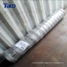 Anping stainless steel wire cattle fence, field fence, grassland fence