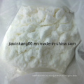 Бодибилдер Нандролон Фенилпропионат 62-90-8 Активный симпатолитик