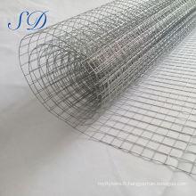 Vente chaude usine prix 25mm x 25mm treillis métallique soudé