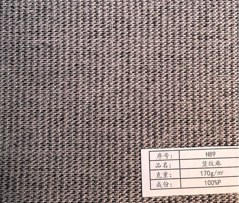Living Room Furniture OEM Woven Material Liene Sofa Fabric