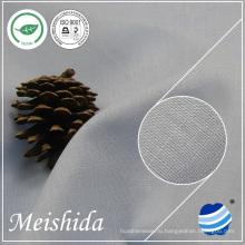 Подушка Крышка 100% Чисто Рами 21*21/60*60 Ткань Завод В Китае