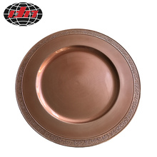 Brown Plastic Plate with Metallic Finish