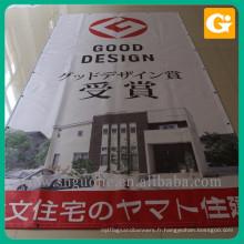 Bannière promotionnelle extérieure de grande taille de vinyle de maille à vendre