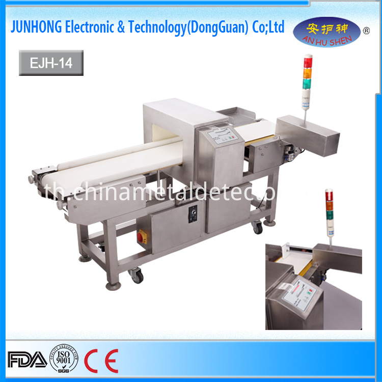 Automatic Conveyor Metal Detector