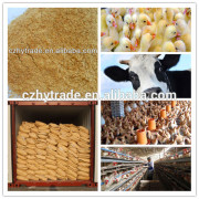 Animal feed price for yeast powder vegetable carrier