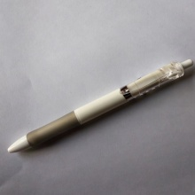 High Quality White Plastic Gel Ink Pen