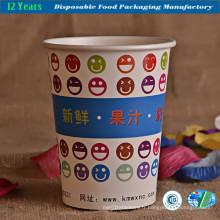 Double PE Paper Cup pour boissons chaudes en vente