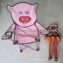 Chaise enfants mignons promotionnel
