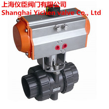 High Quality Performance Pneumatic Plastic Ball Valve