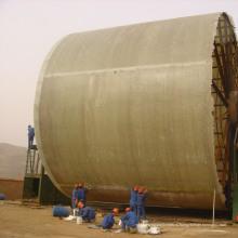 Большой резервуар FRP, изготовленный на месте