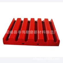 OEM High Mangan Stahl Backenbrecher Teile Backenplatte
