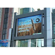 P8 Giant HD High Definition Outdoor Full Color LED Display