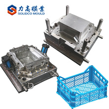 cheap customized plastic crate mould for logistic use