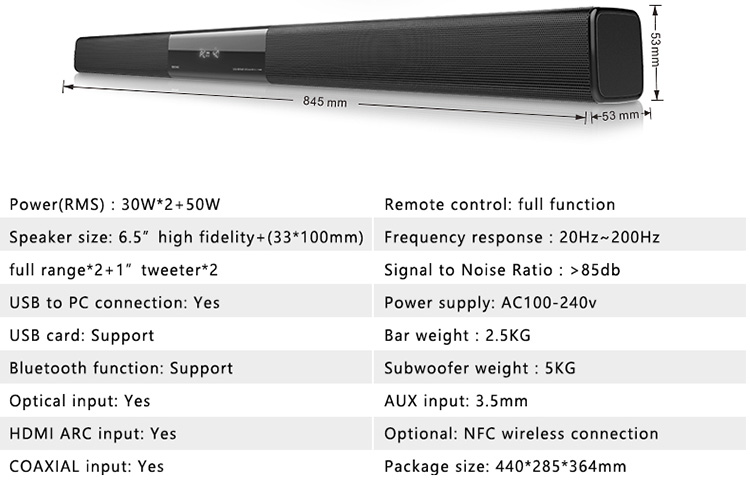 Sound Bar Specification