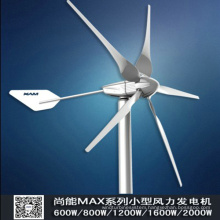 Sky Series 600W Wind Turbine