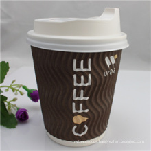 8oz Best Popular Great Coffee Paper Cup with Lid