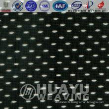 K201, doublure en tissu maillé