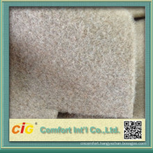 2015 China High Quality Brush Carpet