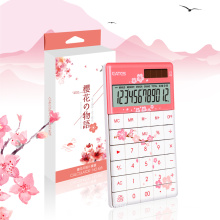 2020 New Flat Calculator Two Powers 12 Digits Big LCD Display Desktop Calculator  With Adjustable Angle