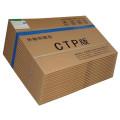 Экспорт в Боливию Печать с длительной печатью CTP-пластина