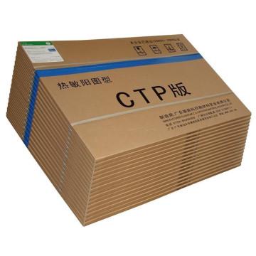 Export nach Bolivien Langer Druck Eindruck CTP Platte
