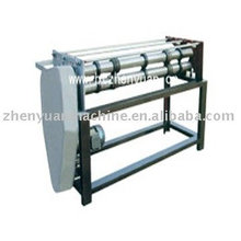 seller of slitting machine, slitter