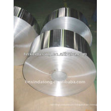 1050 1060 1070 1100 8011 aluminum strip for packing, medecine packing