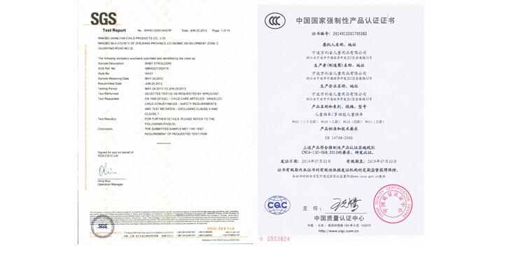 certification of baby stroller