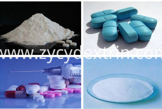 Hydroxypropyl beta cyclodextrin pharma grade