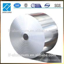 Алюминиевая фольга для сигарет и мягкая упаковочная пленка