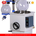 Lab Essential Extraction Equipment Rotary Evaporator With