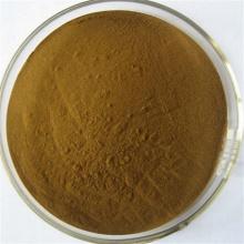 high quality spray dried freeze dried fig powder