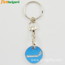 Customized Embossed Trolley Coin Keychain