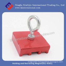 Holding and Retrieving Magnets (XLJ-4501)