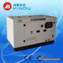 Casa Usado Gerador Diesel 20kw China Yangdong