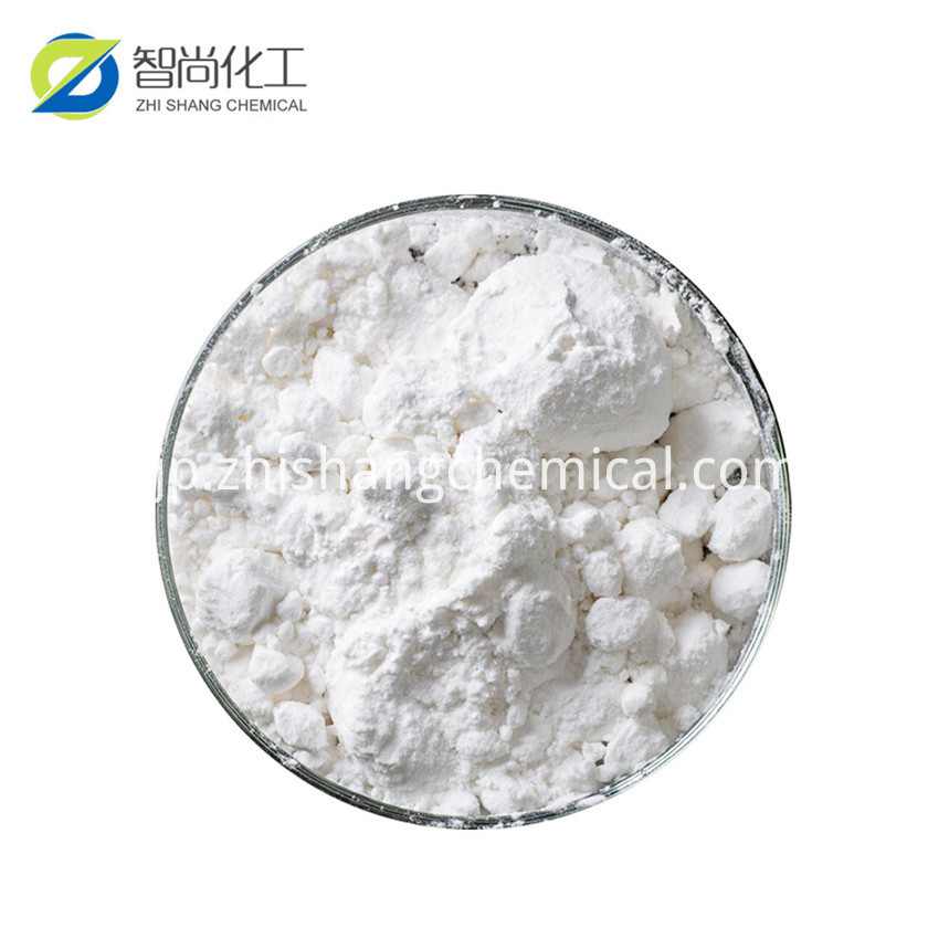 Chemical Big Discount 4 Hydroxyacetophenone Cas 99 93 4 Powder