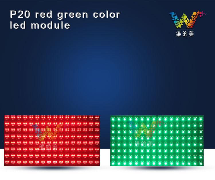 P20-Module_01
