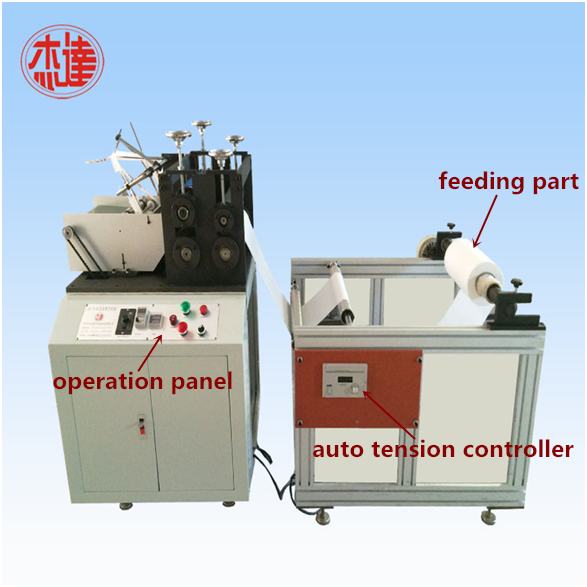 Ultrasonic Facial Mask Forming Machine