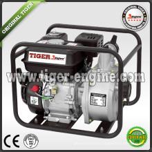 Tiger 2 pouces 5.5hp petite pompe à essence d'essence