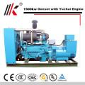 MOVABLE 10MW GENERATOR WITH DIESEL SILENT GENSET 1500KW YUCHAI ENGINE