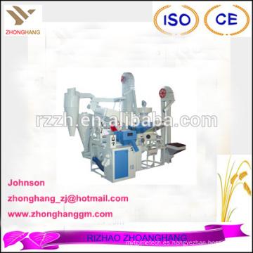 MCTP tipo moderno mini arroz automático molino precio de la planta
